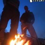 Survival Trainer Ausbildung